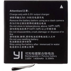 Аккумулятор для экшн-камеры Xiaomi Yi 4K, 4K+, Lite (Probty)