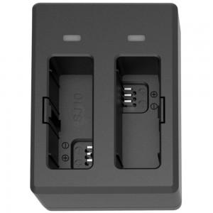 Зарядное устройство для аккумуляторов Sjcam SJ9/SJ10 Двойная (Оригинал)