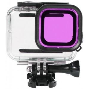 Фильтр для бокса GoPro HERO8 (Фиолетовый) 42x42