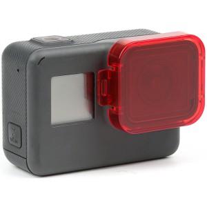 Фильтр для экшн камеры GoPro HERO5/6/2018/7 (Красный) 30x33