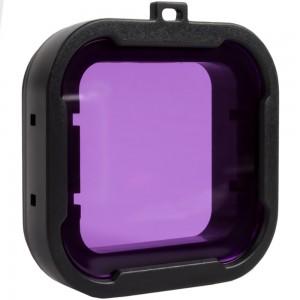 Фильтр для бокса GoPro HERO4 (Фиолетовый)